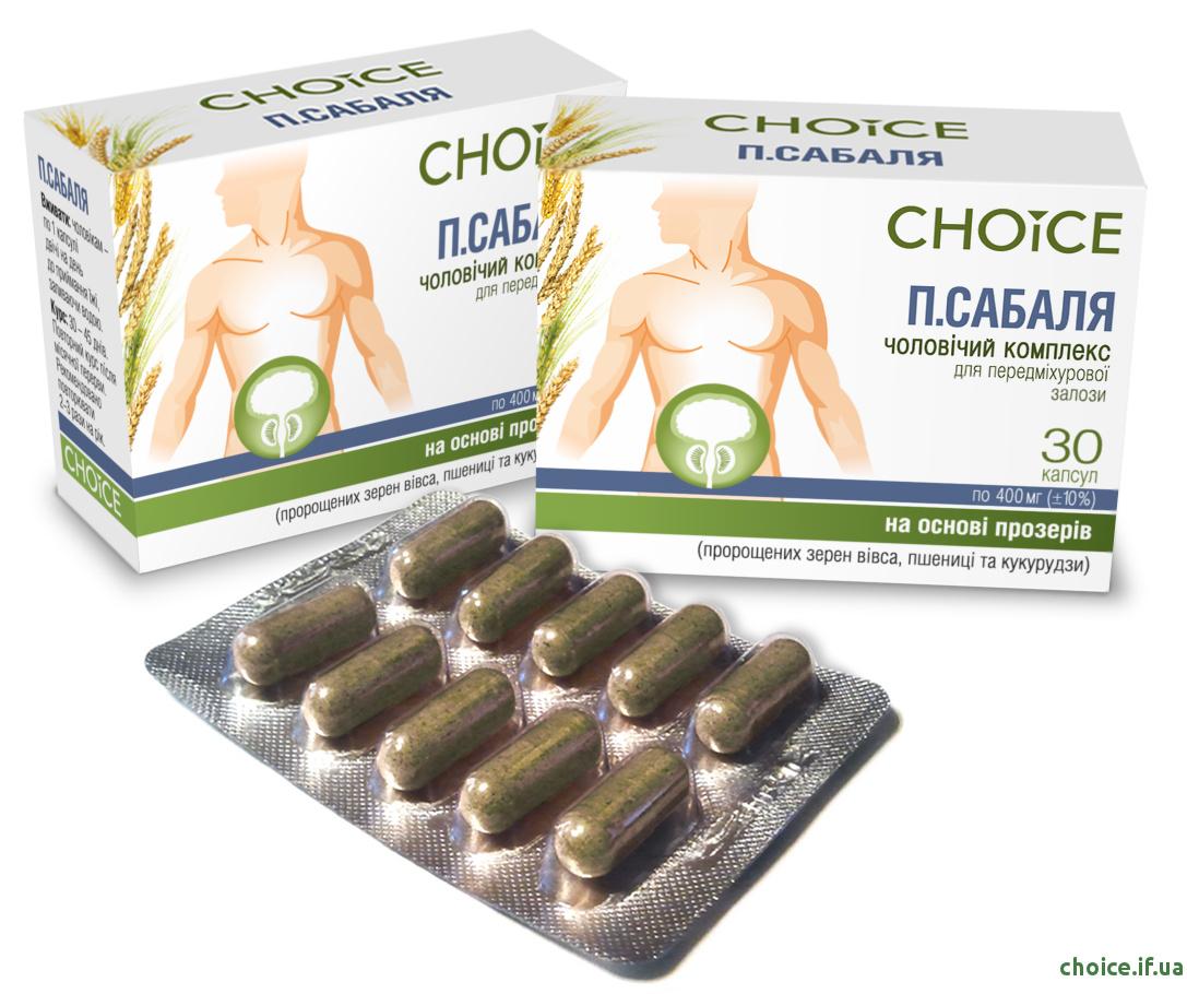 лечение хронического простатита самые эффективные лекарства