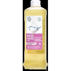 Натуральное мыло для рук