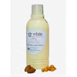 Детское молочко для тела