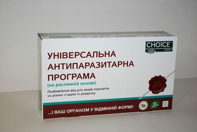 избавление от паразитов таблетки